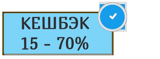 Midea КЕШБЭК 15-70% 2020