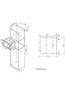 Встраиваемая микроволновая печь Korting KMI 825 TGB Бежевая