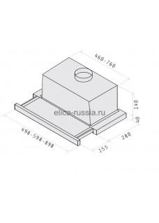 Вытяжка встраиваемая Elica ELITE 14 LUX GRIX/A/60 LED