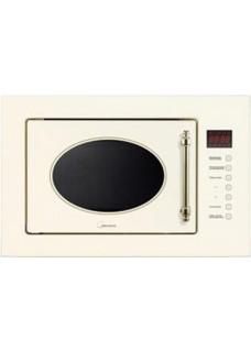 Встраиваемая микроволновая печь Midea MI9251RGI-B