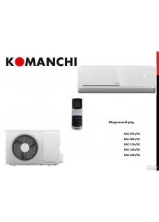 Сплит-система Komanchi KAC -09H/N1