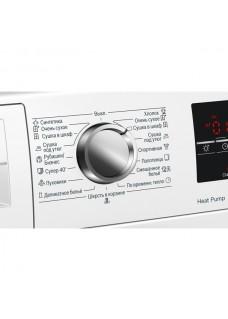 Сушильная машина Bosch Serie | 6 WTW85469OE