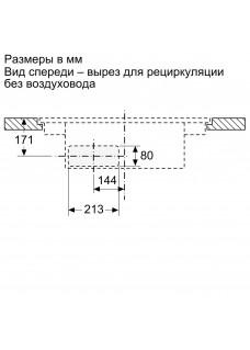 Варочная поверхность с интегрированной вытяжкой Neff N 90 T58PL6EX2 Индукция