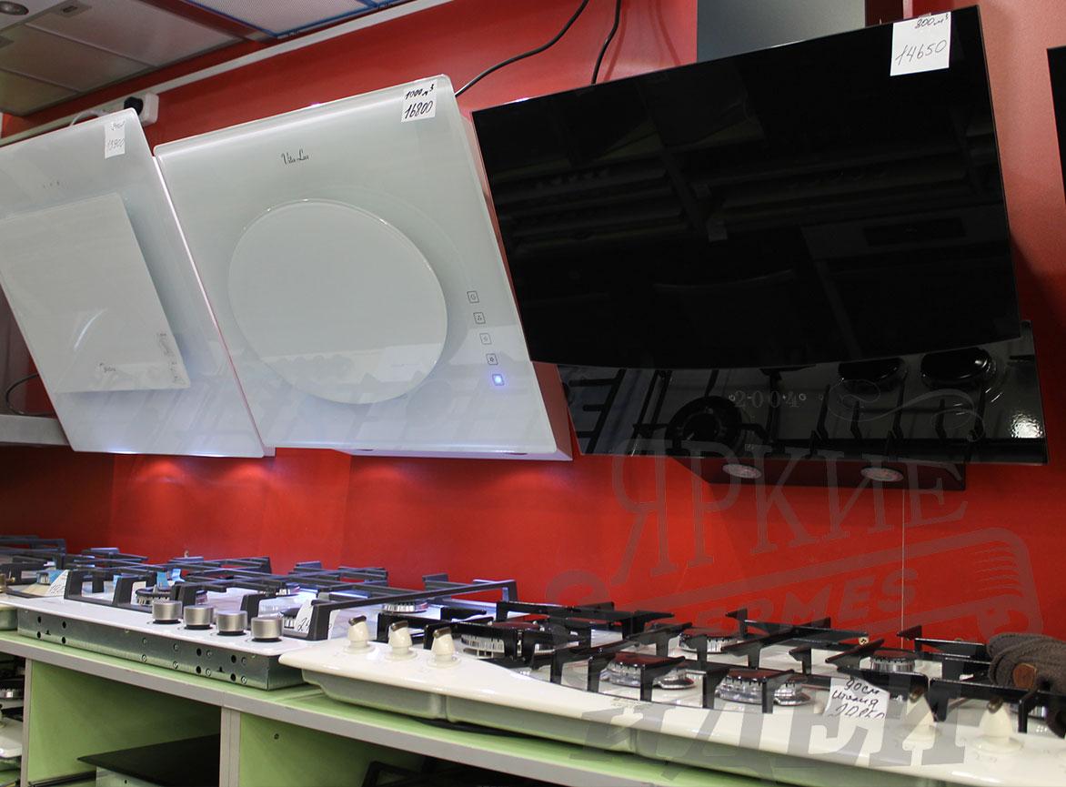 Склад магазин бытовой техники в симферополе