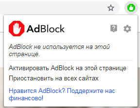 Disable ADBlock